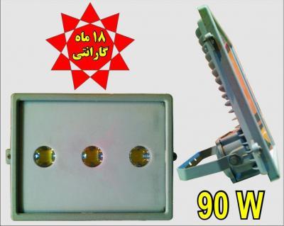 فروش چراغ خیابانی SMD 90W