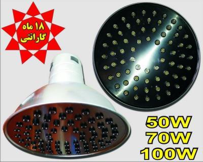فروش چراغ آویز LED  50,70,100W