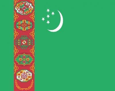 مناقصات کشور ترکمنستان
