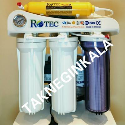 دستگاه تصفیه آب آروتک Rotec